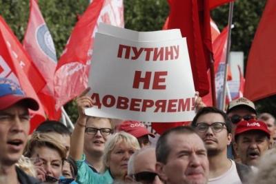 Μεγάλες διαδηλώσεις στη Ρωσία, κατά της συνταξιοδοτικής μεταρρύθμισης του Putin