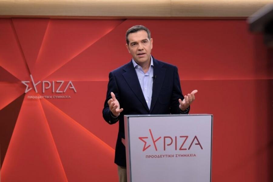 Τη στρατηγική του ΣΥΡΙΖΑ για την αξιοποίηση των πόρων του Ταμείου Ανάκαμψης παρουσιάζει ο Τσίπρας στις 17/5