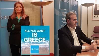 Ο ΕΟΤ και η Ελλάδα που καινοτομεί στην ΙΤΒ Berlin 2021