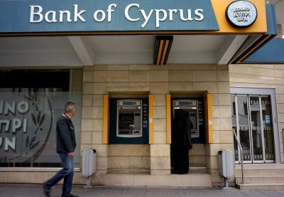 Τράπεζα Κύπρου: Ζημιές 477,6 εκατ. ευρώ το 2017 - Στο 47% τα NPLs