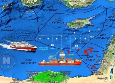 Διεθνής ανησυχία για την εισβολή των Τούρκων στο οικόπεδο 7 της Κυπριακής ΑΟΖ - Πυρά Μητσοτάκη κατά Erdοgan