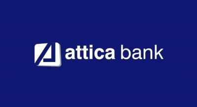 Attica bank 9μηνο 2019 επιδείνωση παντού: Καθαρά έσοδα -42%, τρικ με τον φόρο και κεφάλαια 11,90% CET1 από 13,5%