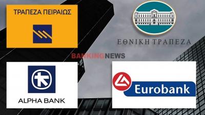 Ηρακλής: Στατιστικά πρώτου γύρου - Που θα κινηθούν τα κόκκινα δάνεια των ελληνικών τραπεζών