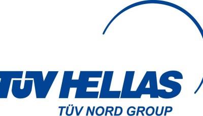 Νέο σχήμα πιστοποίησης από την TUV Hellas