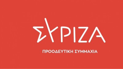 ΣΥΡΙΖΑ: Πρόσβαση όλων των πολιτών σε τεστ κορωνοϊού με συνταγογράφηση