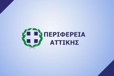 Περιφέρεια Αττικής: Ενοχλεί τον ΣΥΡΙΖΑ που η Αττική ως τώρα άντεξε