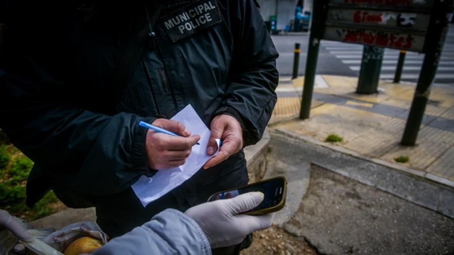 Ρόδος: Πήγαινε να υποβάλει μήνυση αλλά πλήρωσε πρόστιμο 300 ευρώ γιατί δεν έστειλε sms