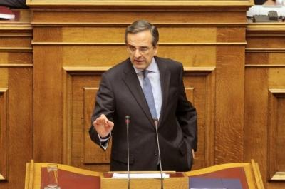 Παρέμβαση Σαμαρά: Ο Αττίλας είναι ξανά εδώ - Η Ελλάδα να ενεργοποιήσει την αποτρεπτική της πολιτική