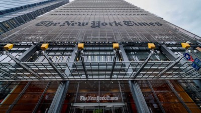 New York Times: Ισραηλινοί πράκτορες σκότωσαν τον υπαρχηγό της Αλ Κάιντα