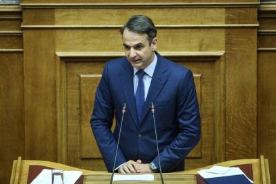 Παρέμβαση Μητσοτάκη στη Βουλή το απόγευμα για ΕΝΦΙΑ και 120 δόσεις - Σήμερα (30/7) ψηφίζεται το φορολογικό νομοσχέδιο
