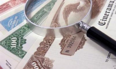 Δημοπρασία 6μηνων εντόκων την 1η Αυγούστου - Στόχος η άντληση 625 εκατ. ευρώ