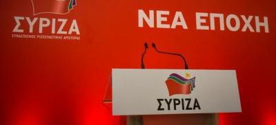 Ο ΣΥΡΙΖΑ αναζητά ακόμη το μήνυμα των εκλογών - Τα λάθη της Κουμουνδούρου που οδήγησαν σε εκλογικό Βατερλό