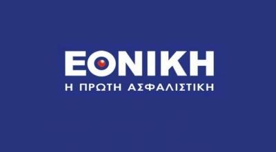 Η απάντηση της Εθνικής Ασφαλιστικής στο bankingnews