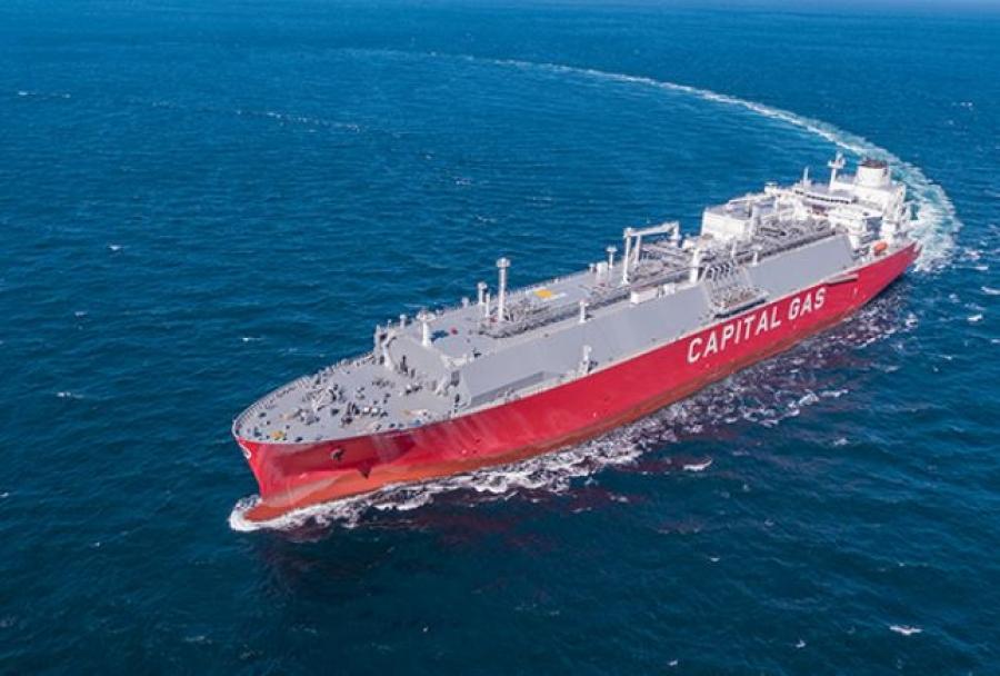 CPLP Shipping Holdings (Όμιλος Μαρινάκη): Στις 18/10 η δημόσια προσφορά για το ομόλογο