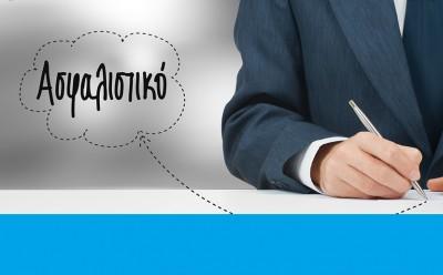 Από 6 ως 11 μήνες περισσότερη εργασία για 16 κατηγορίες ασφαλισμένων που πληρώνουν το «μάρμαρο» Κατρούγκαλου από το 2021