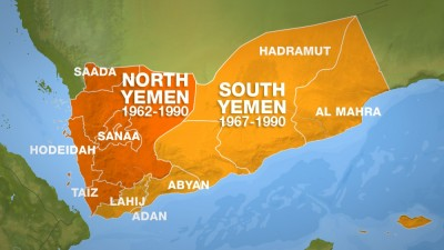 Υεμένη: Οι αυτονομιστές του νότου ανέστειλαν τη συμμετοχή τους στις συνομιλίες με την κυβέρνηση