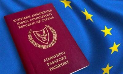Πλούσιοι Βρετανοί αγοράζουν διαβατήρια της ΕΕ σε Κύπρο και Ελλάδα πριν το Brexit