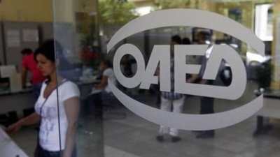ΟΑΕΔ: Από τη Δευτέρα 4/5 συνεχίζεται η καταβολή παρατάσεων επιδομάτων που έληξαν τον Μάρτιο