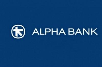 Alpha Bank: Εγκρίθηκε ο κανονισμός του προγράμματος Stock Options και η χορήγησή τους - Στα 0,30 ευρώ η τιμή διάθεσης