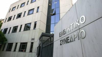 Το Ελεγκτικό Συνέδριο θα ελέγξει για πρώτη φορά την Τράπεζα της Ελλάδος