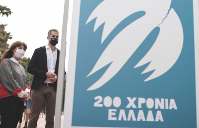 Περιήγηση της Σακελλαροπούλου στη δράση «200 Χρόνια Ελλάδα-40 Χρόνια Ευρώπη» - Τι δήλωσε