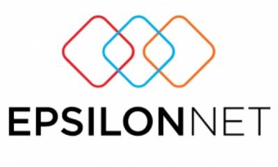 Epsilon Net: Στις 30/6 η ΓΣ για μέρισμα και Stock Options Plan