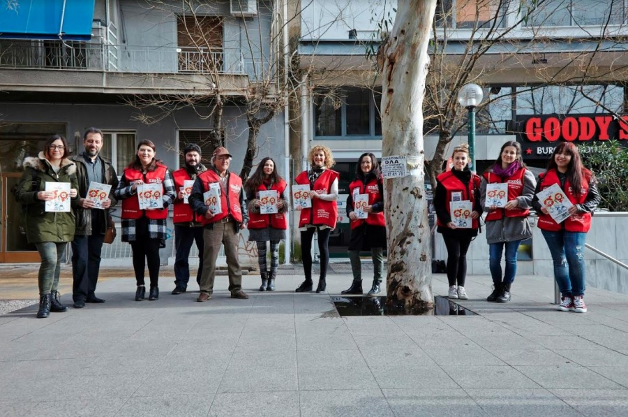 H Interamerican στηρίζει το περιοδικό δρόμου «σχεδία»