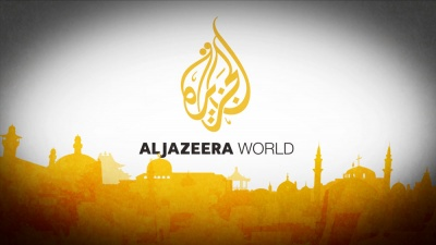 Al Jazeera: Ο κορωνοϊός έδωσε σημαντική ώθηση στην ψηφιακή επανάσταση στην Ελλάδα