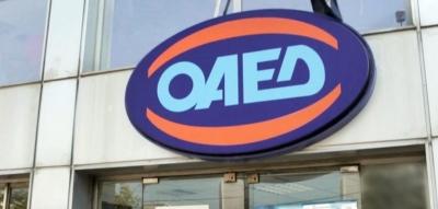 ΟΑΕΔ: Στις 12 Απριλίου προπληρώνονται επιδόματα ανεργίας και Δώρο Πάσχα