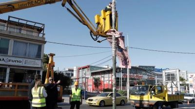 Περιφέρεια Αττικής: Ξεκίνησε η αφαίρεση των παράνομων διαφημιστικών πινακίδων σε κεντρικές λεωφόρους