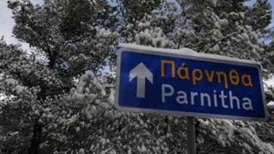 «Μάρτης γδάρτης»: Ξεκίνησε να χιονίζει στην Πάρνηθα!