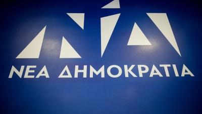 ΝΔ: Να αποκηρύξει δημόσια ο Τσίπρας τα περί δωσίλογων του Πολάκη στη Βουλή