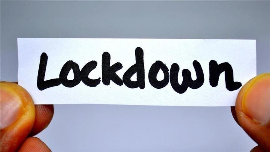 Harvard University: Τα lockdown λόγω πανδημίας κατέστρεψαν τα χαμηλά εισοδήματα, αλλά έκαναν πλουσιότερους τους... πλούσιους