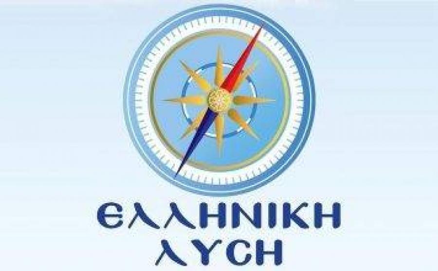 Ελληνική Λύση για Ταραντίλη: Να παραιτηθεί σύσσωμη η επικίνδυνη κυβέρνηση