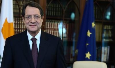 Αναστασιάδης (Κύπρος): Θα ολοκληρώσω τη θητεία μου, δεν παραιτούμαι