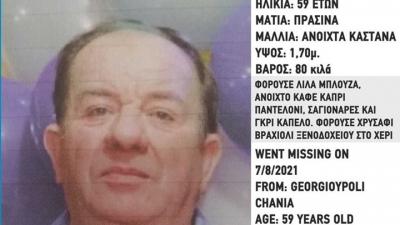 Κρήτη: Τραγικός επίλογος στην αναζήτηση του 59χρονου τουρίστα - Εντοπίστηκε νεκρός