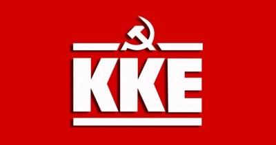 ΚΚΕ: Η αντιπαράθεση για Κοντονή να μη λειτουργήσει ως «πλυντήριο» για το πολιτικό σύστημα