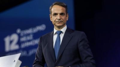 Μητσοτάκης: Προτεραιότητα για την ελληνική εξωτερική πολιτική ο τερματισμός της τουρκικής κατοχής στην Κύπρο