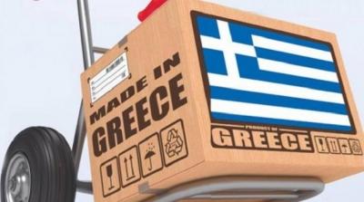 GIZ (Γερμανία) - Έκθεση: Ποια στρατηγική θα προωθήσει καλύτερα τις ελληνικές εξαγωγές