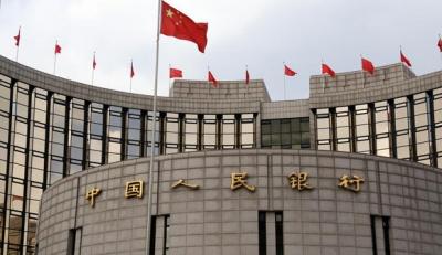 Η Κίνα θα διατηρήσει τη συνετή και ουδέτερη νομισματική πολιτική, σύμφωνα με την Κεντρική Τράπεζα