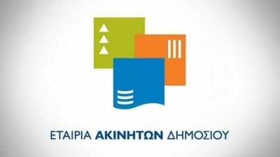 ΕΤΑΔ: Διεθνής διαγωνισμός για παραθαλλάσιο οικόπεδο στον Ιμερο Ροδόπη