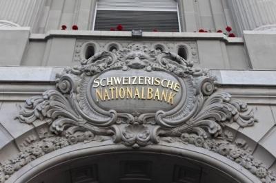 Ελβετία: Στο -0,75% διατήρησε τα επιτόκια η κεντρική τράπεζα