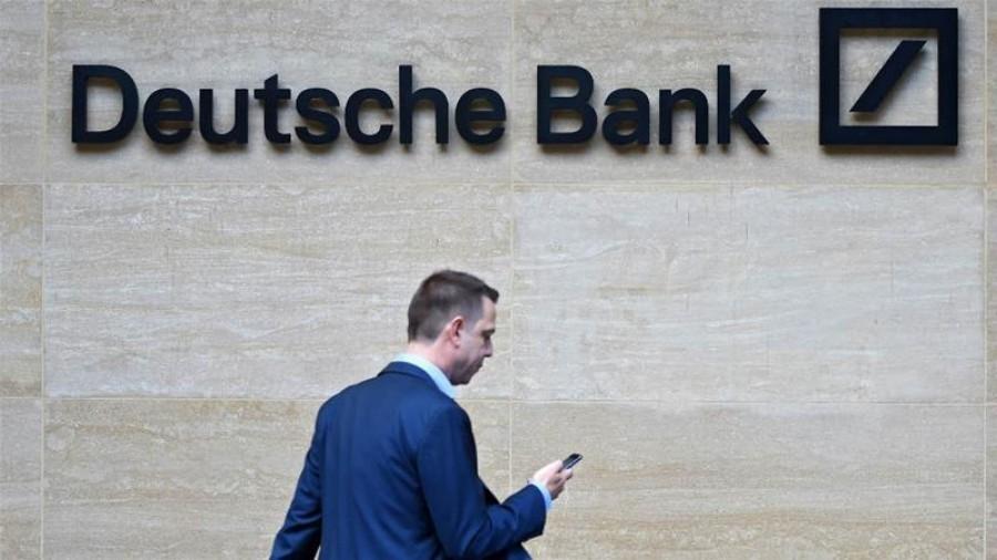 Deutsche Bank: Κέρδη 692 εκατ. ευρώ στο β΄τρίμηνο 2021 - Άνω των εκτιμήσεων