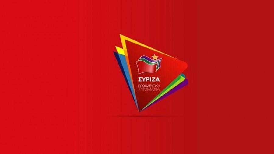 Σπυράκη: Η ΝΔ εργάζεται για να επανέλθει η νομιμότητα και στο ποδόσφαιρο και στην επιχειρηματική δραστηριότητα