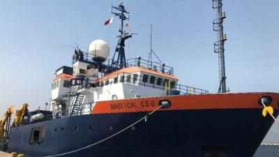 Πυρά Τουρκίας κατά Κομισιόν και Αιγύπτου - Nέα NAVTEX στην κυπριακή ΑΟΖ για το Nautical Geo