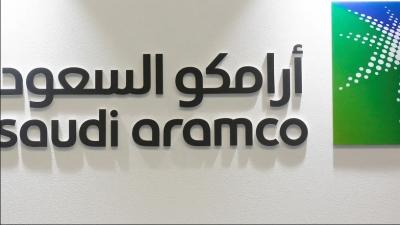 Κατακόρυφη πτώση 44% στα κέρδη κατέγραψε το 2020 η Saudi Aramco λόγω κορωνοΐού