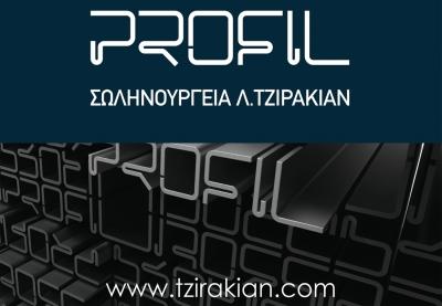 Τζιρακιάν: Εφαρμογή του νόμου για την εταιρική διακυβέρνηση υπό αίρεση!!! - Τι αναφέρει η εισηγμένη