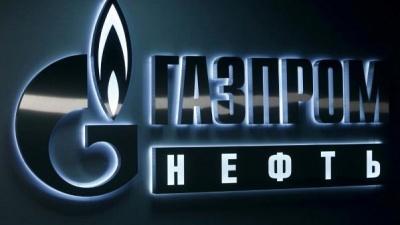 Ρωσία: Η Gazprom Neft θα διατηρήσει την παραγωγή πετρελαίου στο επίπεδο του 2017