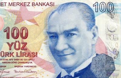 Αναλυτές: Ο Θεός να βοηθήσει την Τουρκία - Νέο ιστορικό χαμηλό για τη λίρα στις 4,562/δολ.