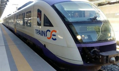 ΤΡΑΙΝΟΣΕ: Η ενημέρωση για την απεργία ήρθε σήμερα (18/2) - Θα αποζημιωθούν οι επιβάτες